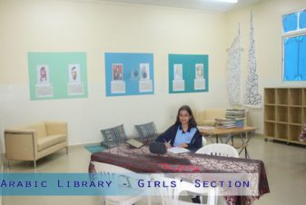 Arabic Library - Girls Section
