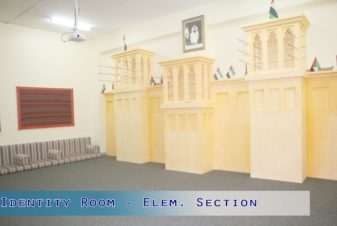 Identity Room - Elementary Section
