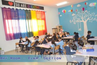 Art Room - Elementary Section