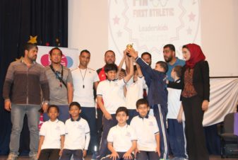 FIA First Athletic Competition
