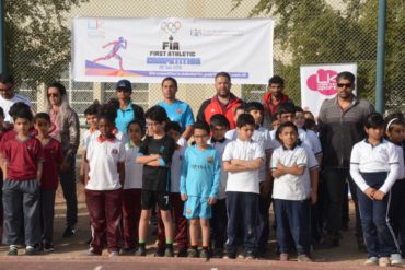 FIA First Athletic Leaderskid sports