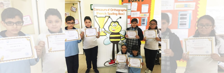 french spelling bee | Future International Academy