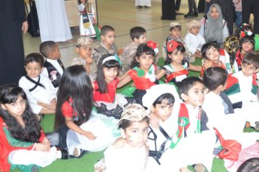 UAE National Day Celebration 2018