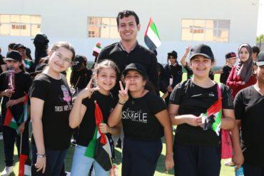 UAE Flag Day 2019