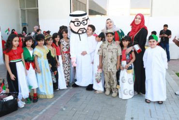 48th UAE National Day Celebration