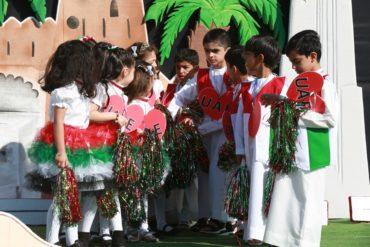 48th UAE National Day Celebration