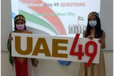 49th UAE National Day 2020