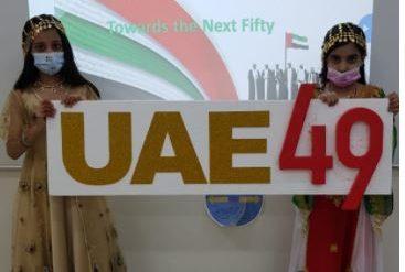 49th UAE National Day 2020